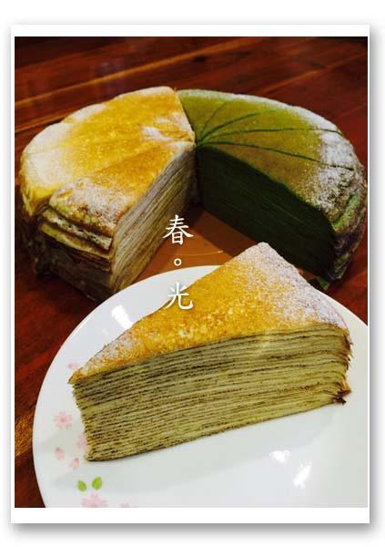 r&l千層蛋糕2.jpg