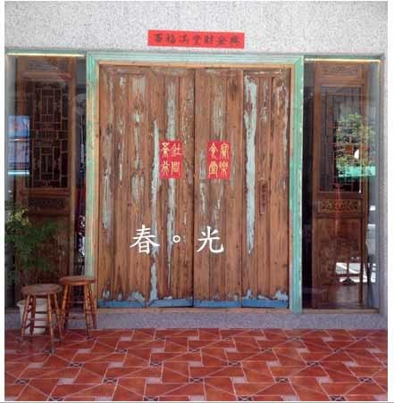 寶樂食堂3.jpg