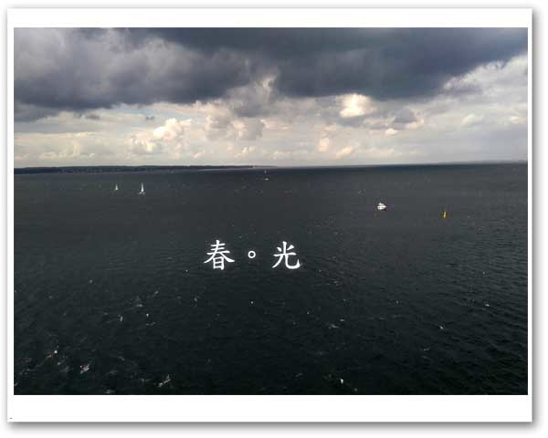 DFDS郵輪6.jpg