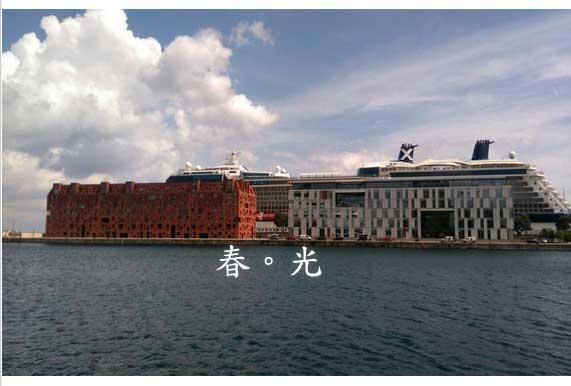 DFDS郵輪7.jpg