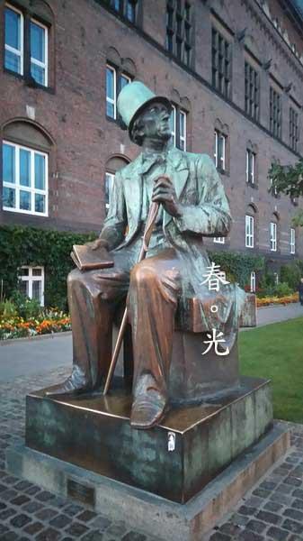 哥本哈根4.jpg