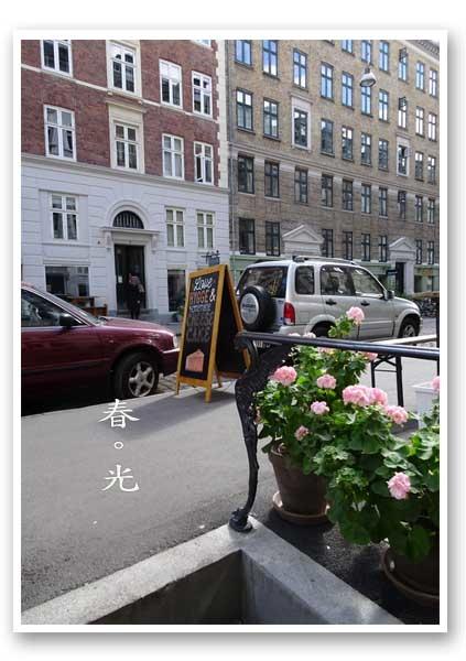 哥本哈根早餐咖啡4.jpg