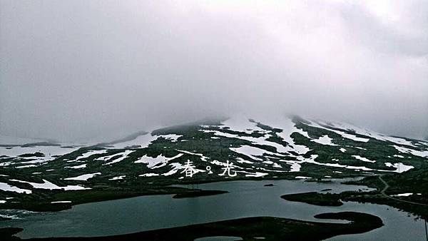 挪威flam2.jpg