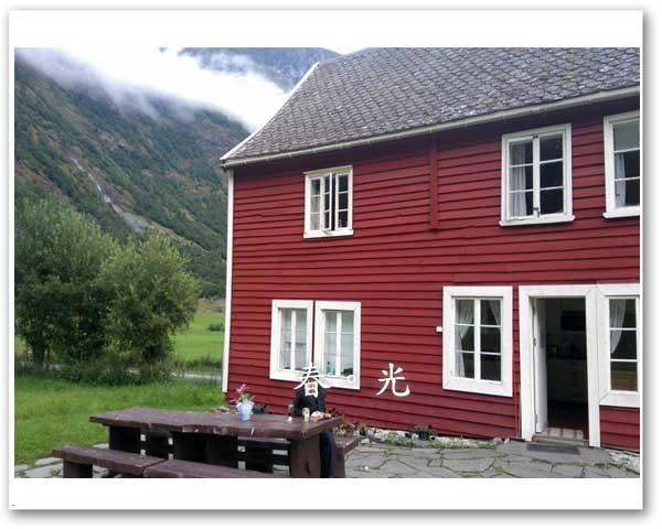 挪威flam6.jpg