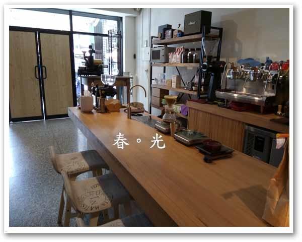 艾萁諾咖啡.jpg