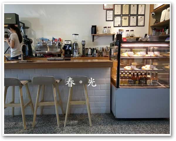 艾萁諾咖啡5.jpg