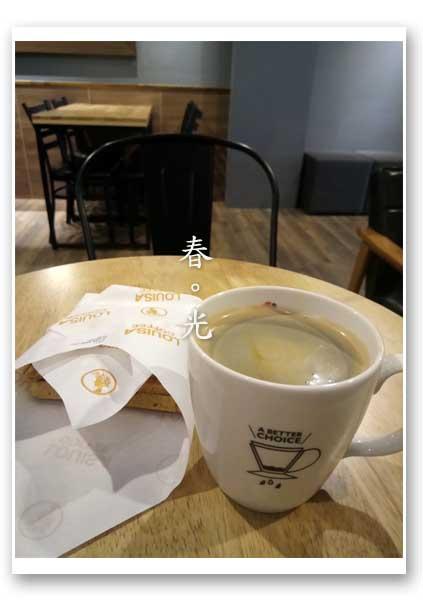 路易莎咖啡4.jpg
