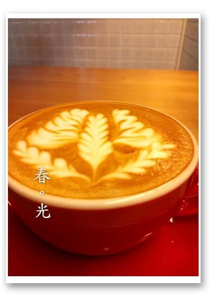 私心咖啡.jpg