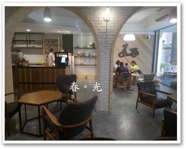 PU CAFE.jpg