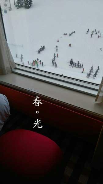 新潟王子飯店4.jpg