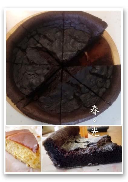 fan's cafe2.jpg