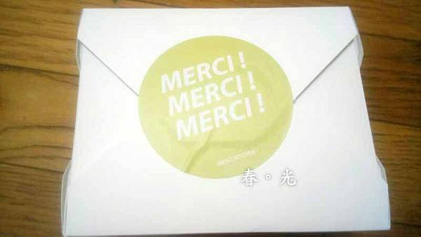 merci kitchen4.jpg