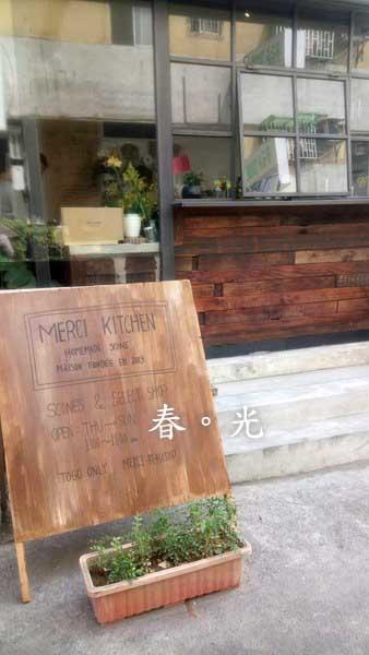 merci kitchen.jpg