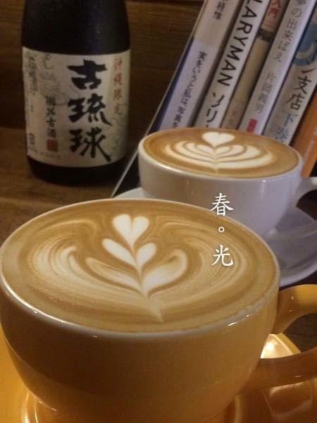 和好咖啡三訪1.jpg