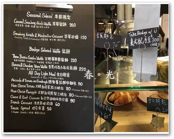 birdeyed 咖啡1.jpg