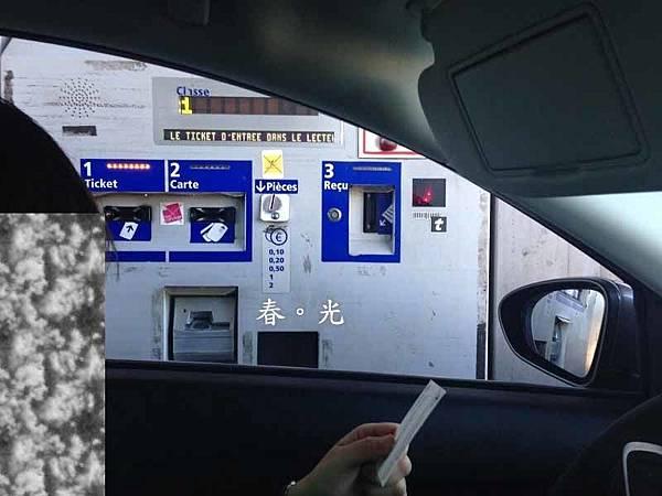 法國高速公路收費2.jpg
