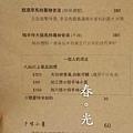 滿 - 韓式馬鈴薯豬骨湯8.jpg