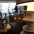 cc cafe2.jpg