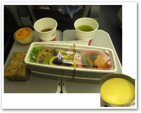 機餐1.jpg