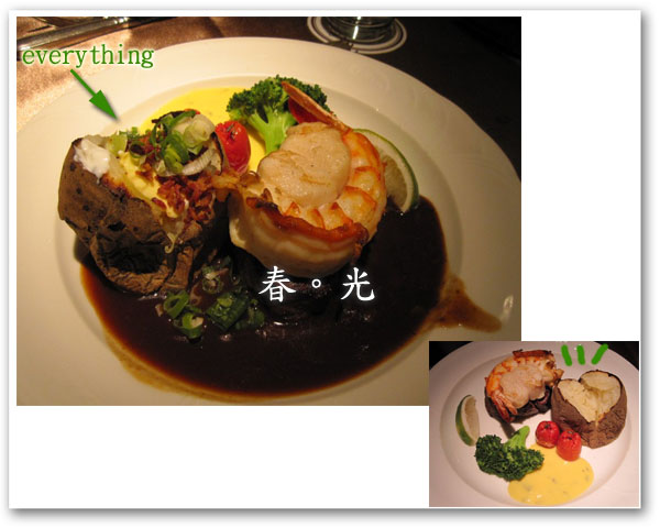 漢來牛排館1.jpg