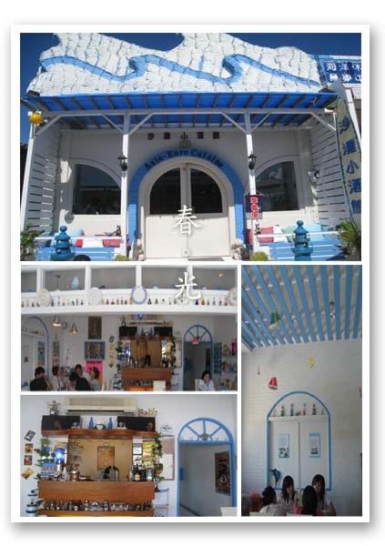 沙灘酒館1.jpg