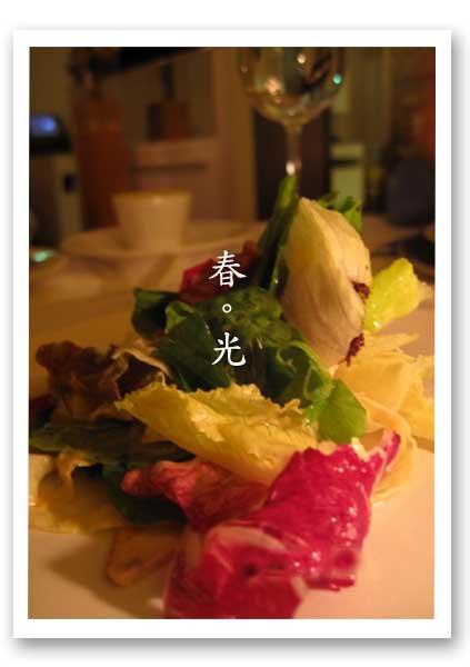 龍蝦酒殿5.jpg