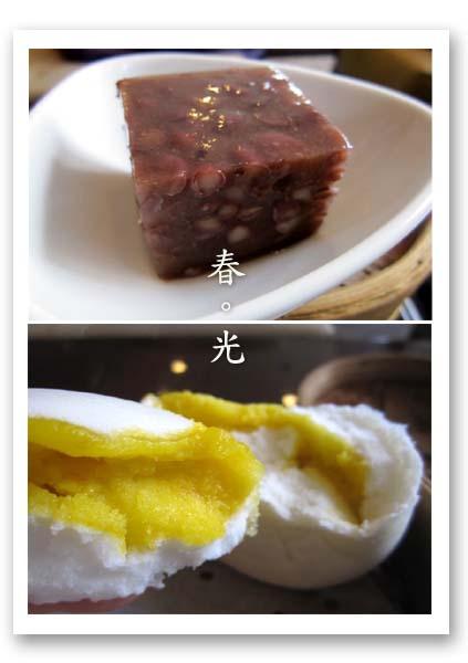 紅豆食府2.jpg
