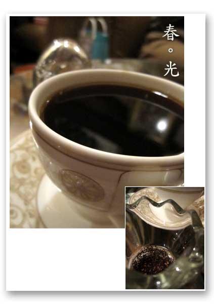 原豆咖啡1.jpg
