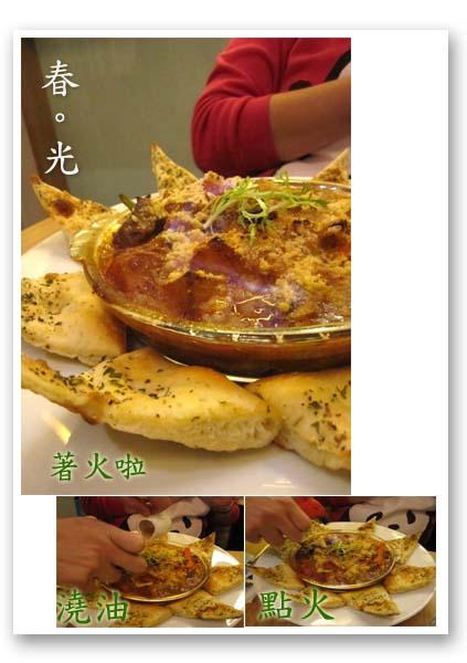 吉那廚房3.jpg