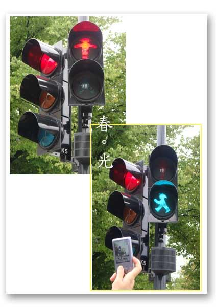 紅綠燈.jpg