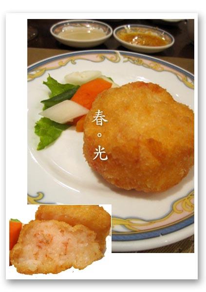 興魚翅4.jpg