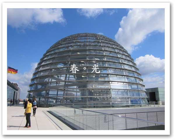 柏林國會1.jpg