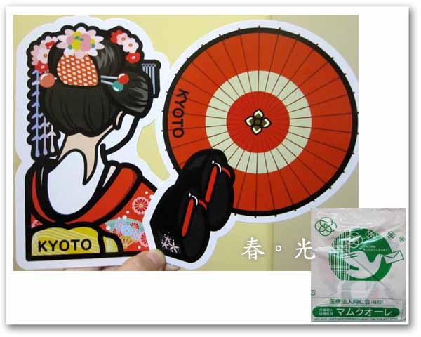 京都名片.jpg