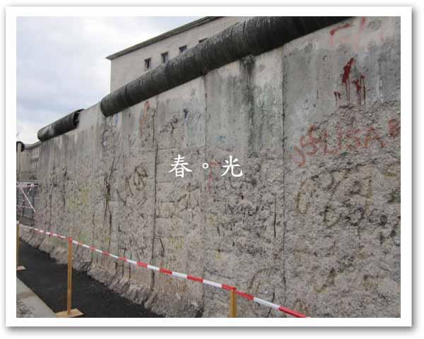 柏林圍牆1.jpg