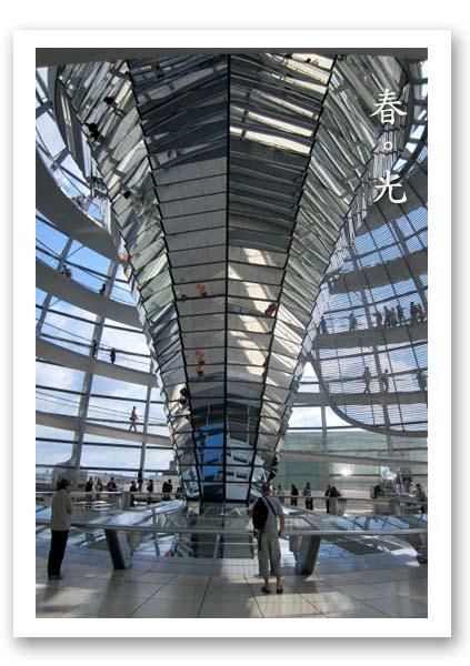 柏林國會2.jpg