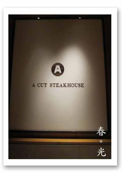 A cut.jpg