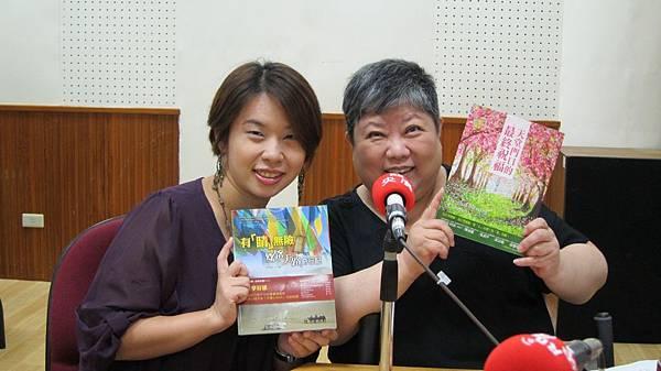 照片9-中央電台主持人石元娜專訪.jpg