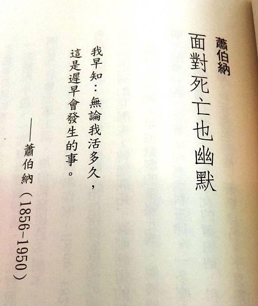 IMAG5120[1].jpg