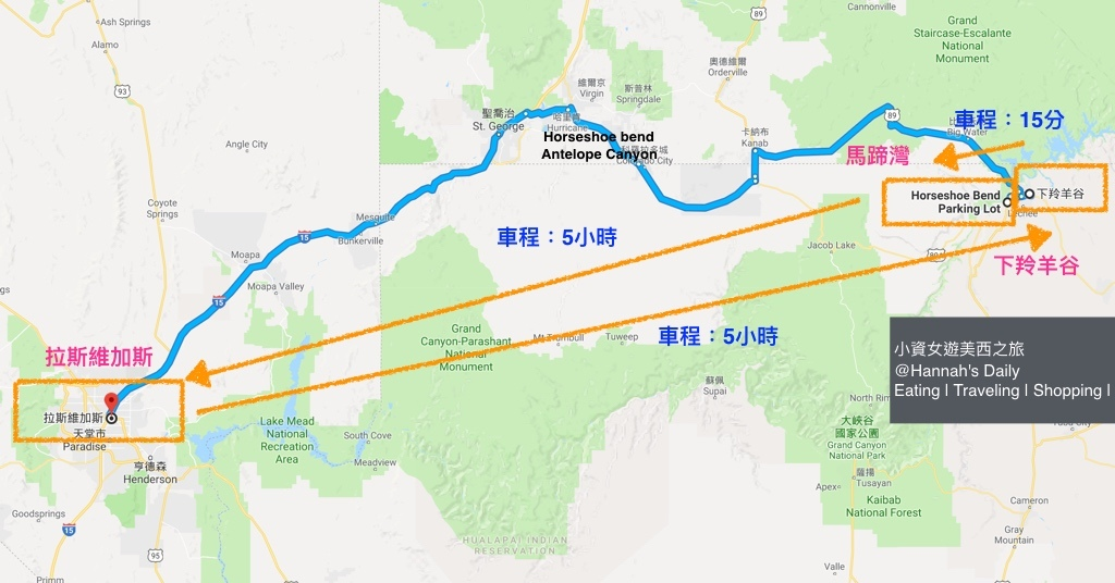 羚羊谷地圖.jpg