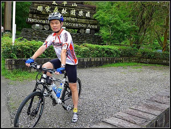 太平山單車000.JPG