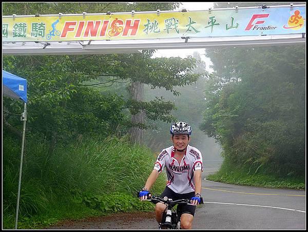 太平山單車090.JPG