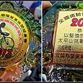 太平山單車110_3.jpg