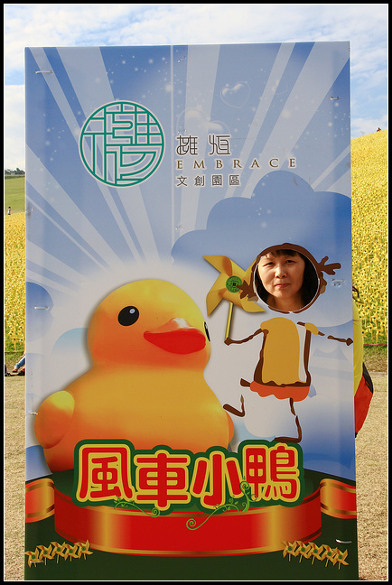 擁恆黃色小鴨_200.jpg