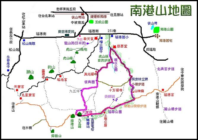 南港山map
