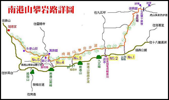 攀岩map