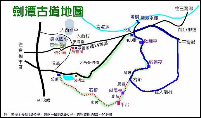劍潭古道map-1.jpg