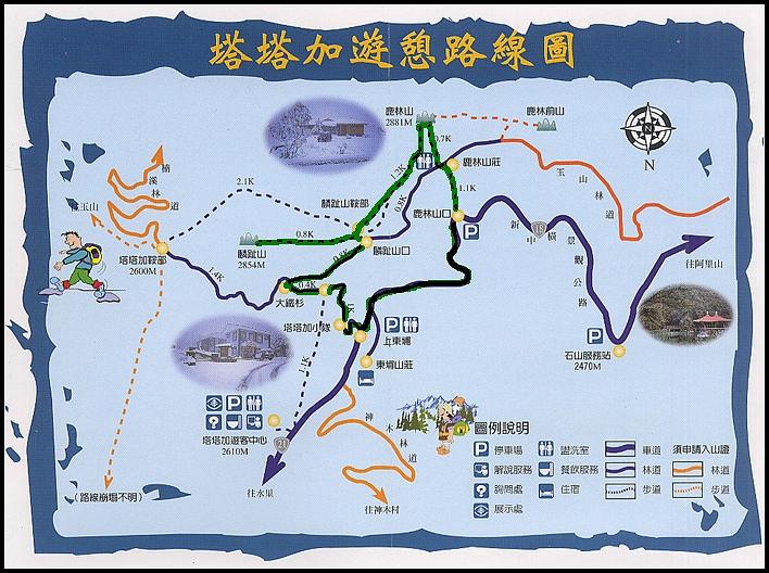 鹿林山+麟趾山Map.jpg