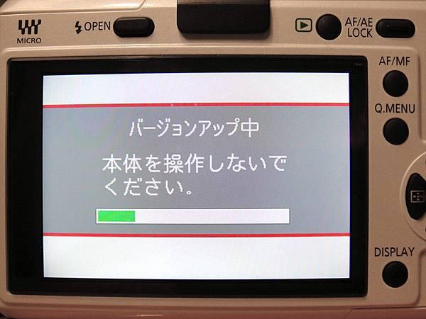 GF1_Hack_032.jpg