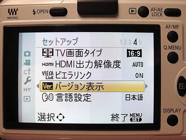 GF1_Hack_033.jpg