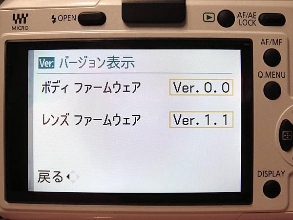 GF1_Hack_034.jpg